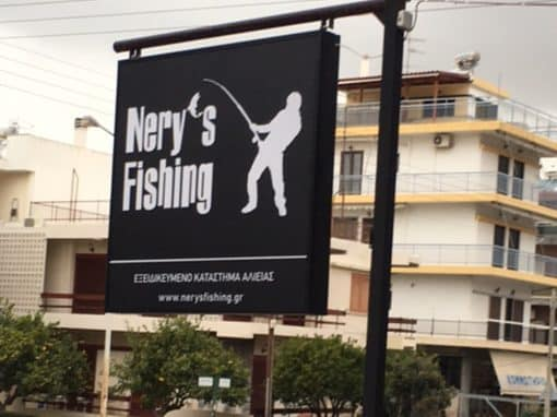 NerysFishing2