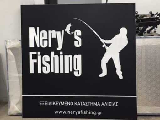 Nerrys