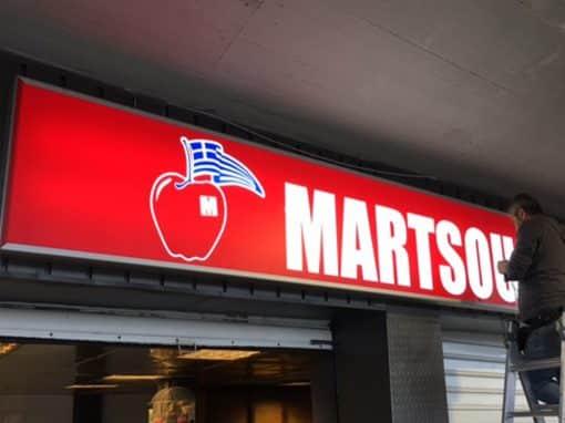 Martsoukos