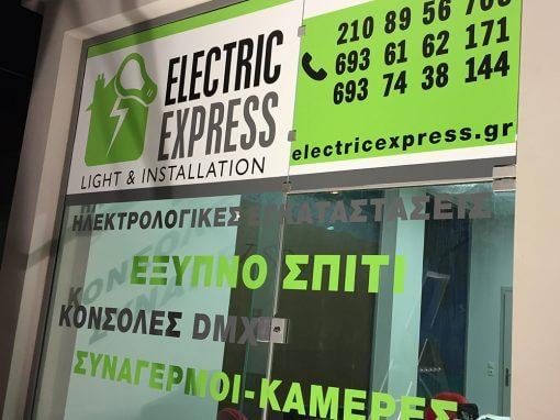 Electricx