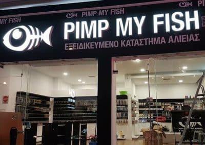 Pimpmyfish2