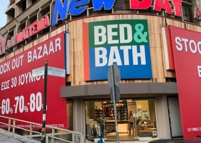 BED AND BATH 3