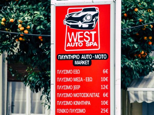 WEST AUTOSPA
