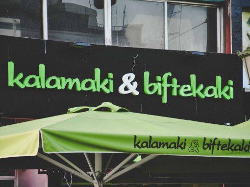 KALAMAKI & BIFTEKAKI