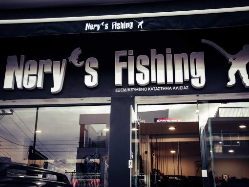 NERY'S FISHING